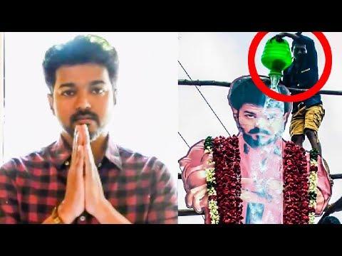 Vijay's Request to his FANS on SARKAR DAY - Thadi Balaji Speaks!