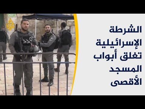 الفصائل الفلسطينية تدعو للنفير ضد الإغلاق الإسرائيلي للأقصى