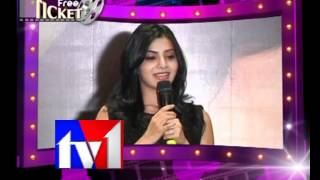 TV1_Eto Velli Poindi Manasu press meet
