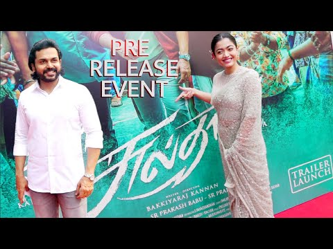 Sulthan Movie Pre Release Event Full Video | Sulthan Movie Trailer Launch | Karthi,Rashmika Mandanna