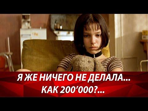 Забыл закрыть ИП - попал на 200'000 рубл. Налоговая инспекция блокирует ИП и ООО. Бизнес и налоги.