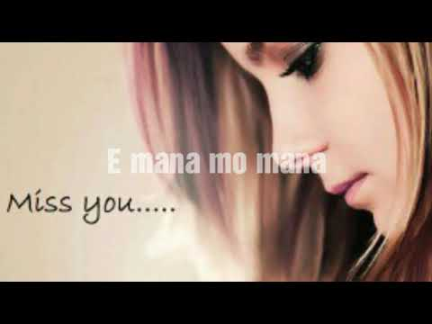 E Mana Mo Mana (Full Song) | Heart Broken...