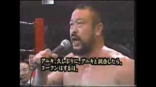 日本テレビの番組から。マイクの鬼・ラッシャー木村のマイクパフォーマ...