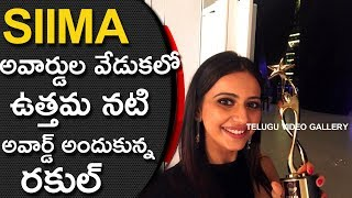 SIIMA 2017: Rakul Preet Singh Had Received Best Heroine Award For Nannaku Prematho Movie