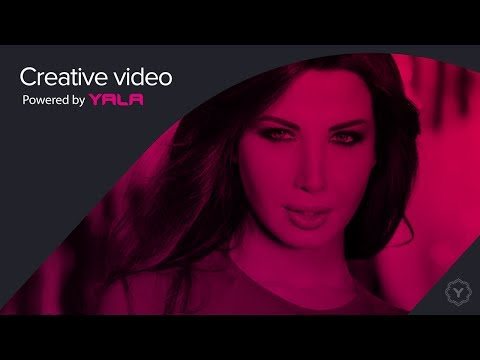 Nancy Ajram - Ah W Noss (Official Audio) / نانسي عجرم - اه و نص