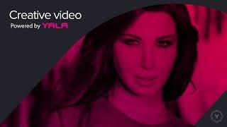 Nancy Ajram - Ah W Noss (audio) نانسي عجرم - اه و نص - أغنية