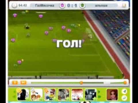 футбол онлайн обзор