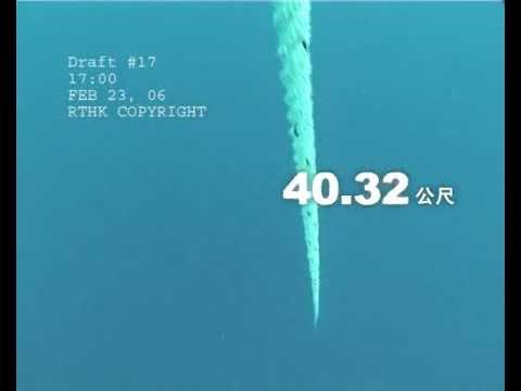 Japanese Destroyer Kuwa Wreck   Ormoc Bay   Philippines