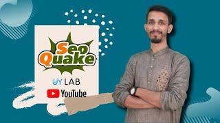 SEO Quake Bangla Tutorial | Free SEO Audit Google Chrome Extension | UY Lab