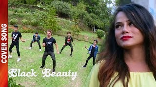 Nepali Cover Dance By Vampire Group & Anee Lama || Chhoto Choli || Nepali Movie Black Beauty