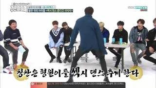 Video 170405 Weekly Idol with Monsta X - CHEER UP Sexy Version CUT download MP3, 3GP, MP4, WEBM, AVI, FLV November 2017