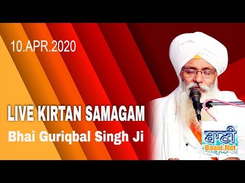 Live-Now-Gurmat-Kirtan-Samagam-From-Amritsar-Punjab-10-April-2020