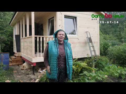 Бытовочкин отзывы клиентов - 4х6 домик летняя кухня