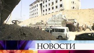 Эксперты ОЗХО посетили еще одно место, связанное с мнимой химической атакой в Сирии.