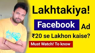 Lakhtakiya Facebook Ad, How We Made Lakhs With Spending Only Rs.20 Per Leads | Online Earning