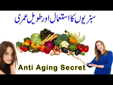 Use of Vegetables and live long in Urdu/hindi