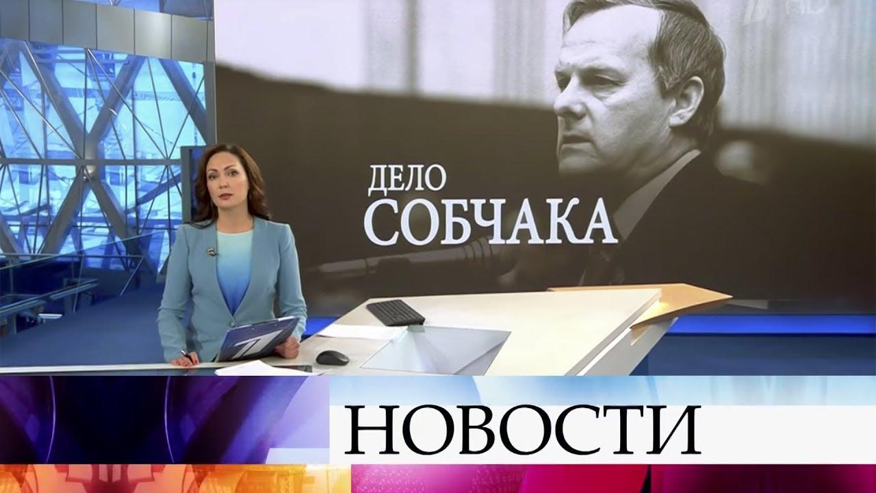 Выпуск новостей в 15:00 от 19.02.2020 Смотри на OKTV.uz