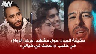 عرب وود   حقيقة معرفة محمد حماقي بمشهد