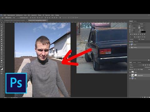 Как вставить объект на фото в фотошопе