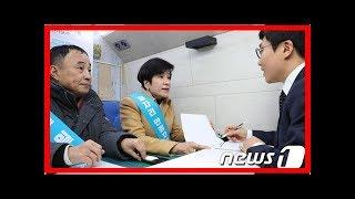 """김영주 장관 """"학자금 대출 청년 위해 일자리안…"""