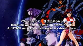 「アクティブ・ハート」 / Active Heart ビデオアニメ 「トップをねらえ...