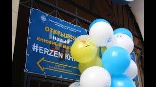 Открытие магазина ''Herzen Книги'' и деятельность издательства РГПУ им. А.И. Герцена
