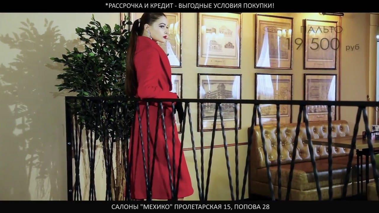 Пальто женские 4085 моделей от 9598 р. С доставкой ✈ по россии!. Пальто женские: новинки каждый день!