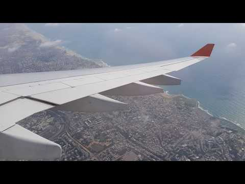 Посадка самолета в Израиле