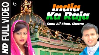 India Ka Raja Islamic Song Full (HD) | Muslim Devotional Video Song | Mannat Ka Dhaaga
