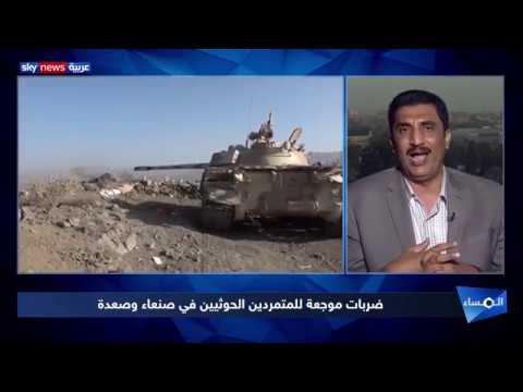 الطائرات المسيرة للحوثيين في مرمى التحالف العربي  - نشر قبل 4 ساعة