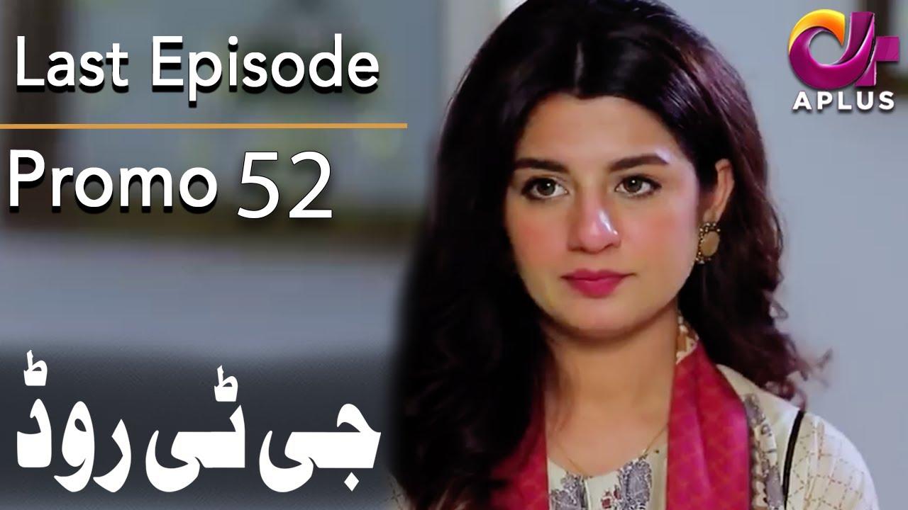 Download GT Road - Last Episode 52 Promo   Aplus Dramas   Inayat, Sonia Mishal   CC2O   Pakistani Drama