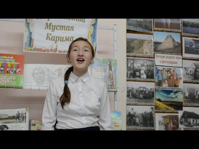 Изображение предпросмотра прочтения – ЮляМуллагулова читает произведение «Русская девочка» (Карим Мустай)