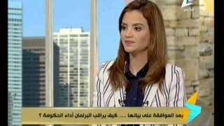 بالفيديو .. مدحت الشريف: بيان الحكومة عليه 27 ملاحظة