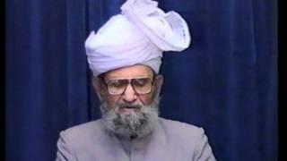 Urdu Dars Malfoozat #97, So Said Hazrat Mirza Ghulam Ahmad Qadiani(as), Islam Ahmadiyya