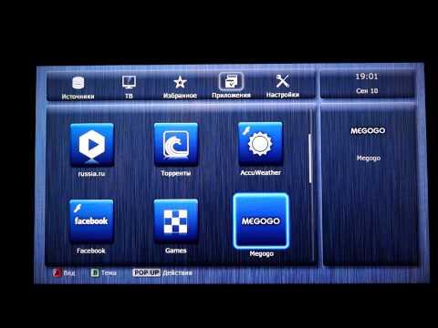 Универсальный Full HD медиаплеер Dune HD TV-101W