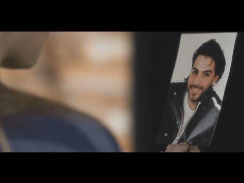 Ismail YK - Canim Aciyor مترجمة