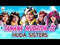 New kids nasheed  tamana mudaton se  huda sisters  very beautiful naat sharif  hitech islamic