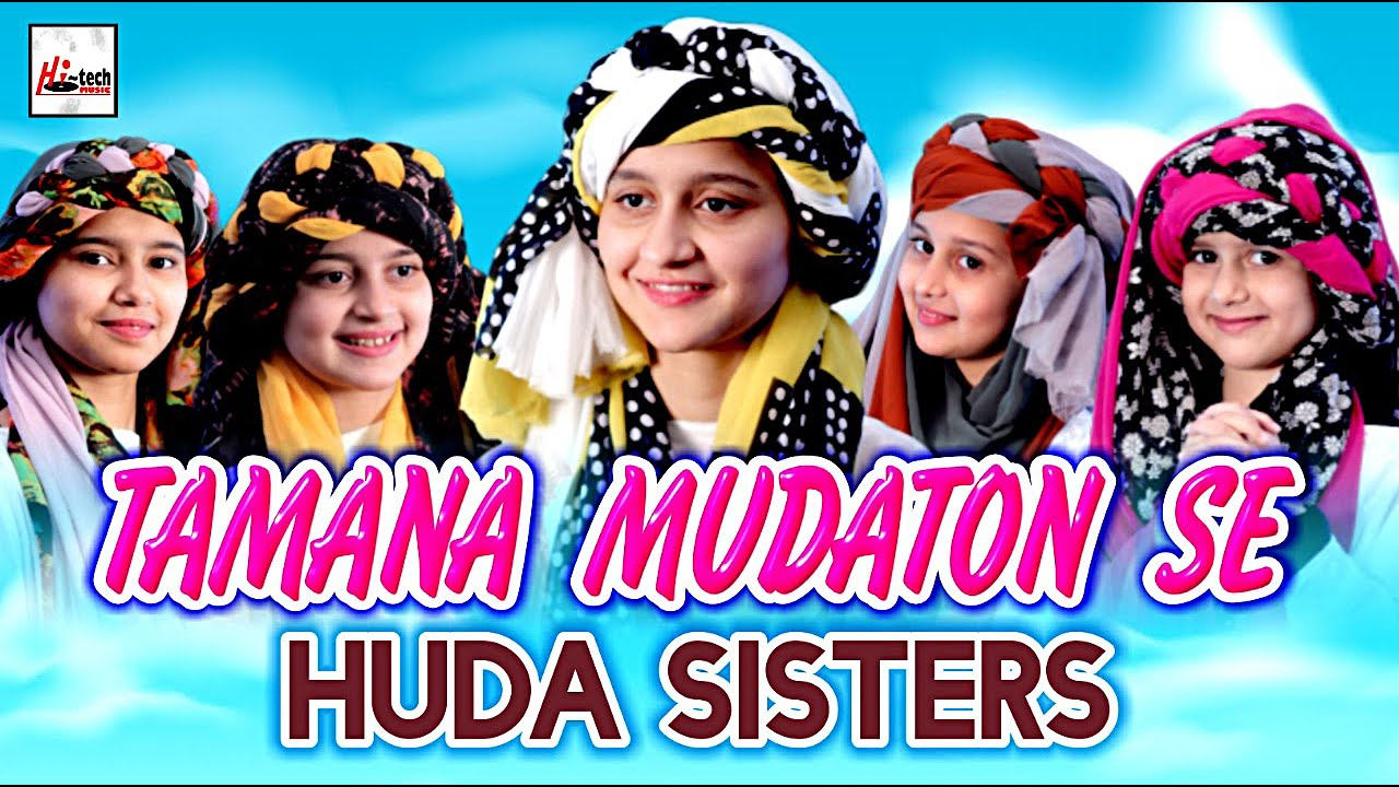 Tamana Mudaton Se | Huda sisters | Very Beautiful Naat Sharif | Hi-Tech Islamic