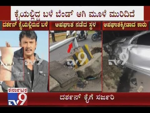 Actor Darshan Undergoes Hand Surgery At Columbia Asia Hospital In Mysore
