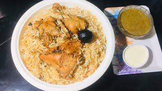 കുഴിയില്ലാതെ കുറഞ്ഞചിലവിൽ ഒരു കുഴിമന്തി//Easy Kuzhimandhi Recipe Rubu's World
