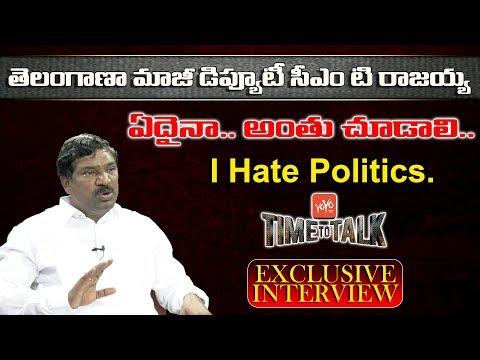 TRS MLA Rajaiah Exclusive Interview - #Telangana Ex Deputy CM - Time To Talk | YOYO TV Channel