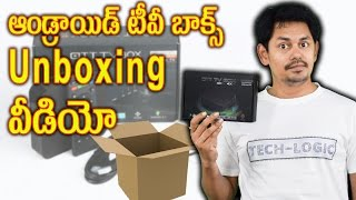 Android tv box || unboxing || tech-logic || telugu || తెలుగులో