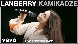 Смотреть клип Lanberry - Kamikadze