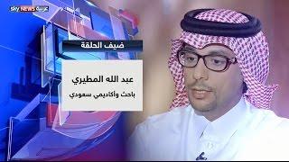 عبد الله المطيري: الضيافة هي الانفتاح على الآخر والاحتفاء به والصراعات الطائفية هي فشل أخلاقي