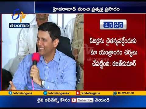 EC CEO Rajath Kumar   On Early Elections Process   Hyderabad