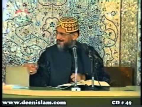 cd no 49 Shehr e Firaun sy Wadi e Aiman ka Safar by Shaykh ul Islam Dr Muhammad Tahir ul Qadri