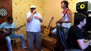 """""""Пацаны, вы держите штаны"""" (ремейк-квартирник) - Алексей Блохин, группа """"Ласковый бык"""""""