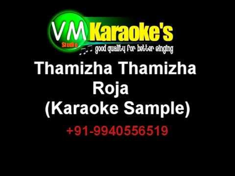 Thamizha Thamizha Karaoke