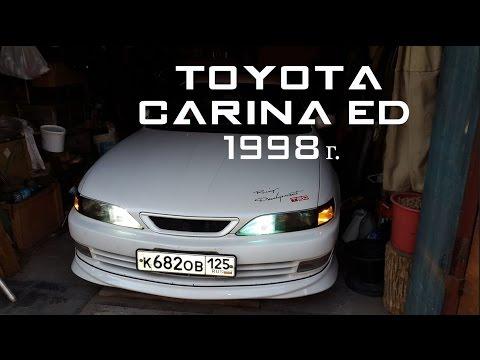 Обзор Toyota Carina ED 1998г