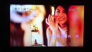 2013年6月26日TV朝日放映《東京上級デート「目白編」》で当社、サンディ...